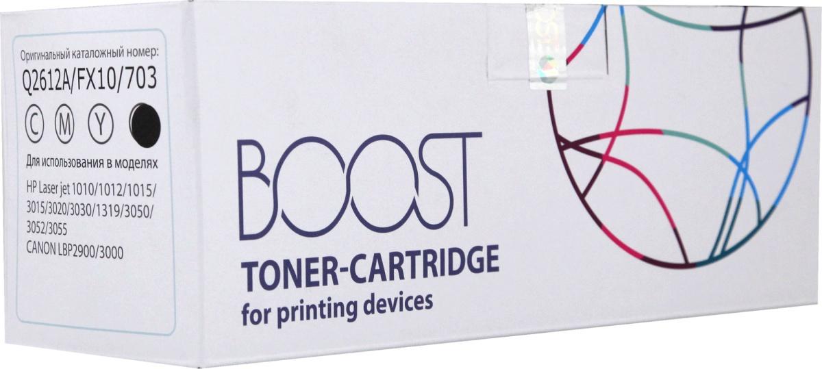 Boost Q2612A/FX10/703, Черный тонер-картридж для HP LJ 1010/1012/1015/3015/3020/3030/3050/3052/3055/3050Z/1319F; Canon Fax L100/L120/i-SENSYS MF4018/MF4150/LBP2900/LBP2900B/LBP3000 картридж easyprint q2612a cartridge 703 для hp laserjet 1010 canon lbp2900 mf4018 черный 2000стр 12a fx 10 703