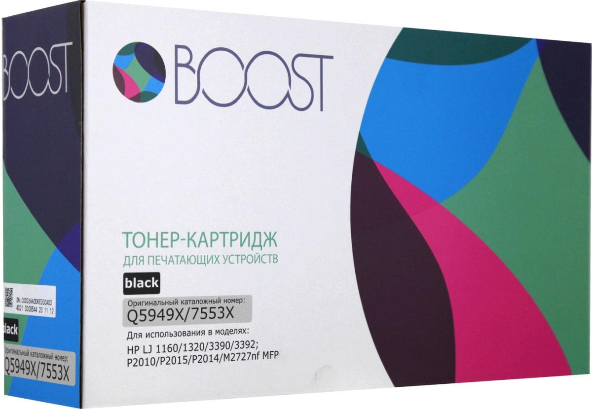 Boost Q5949X/Q7553X, Черный тонер-картридж для Canon LBP 3300/LBP 3360/LBP3310/LBP3370; HP LJ P2015/P2015D/P2015DN/P2015DTN/P2015N/M2727NF/1160/1320/1320N/1320NW/1320TN/3390/3392/P2014/P2015 цена 2017