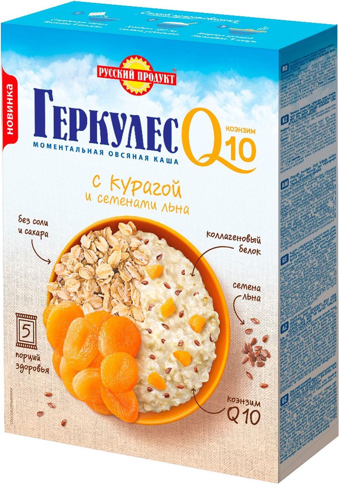 Овсяная каша-момент Геркулес Q10 с курагой и семенами льна, 5 шт по 50 г