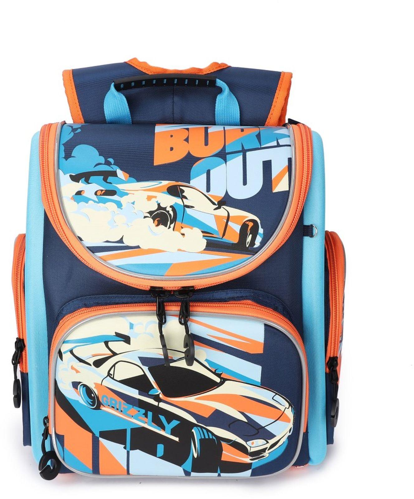 Рюкзак школьный Grizzly, RA-970-3/1, голубой, темно-синий