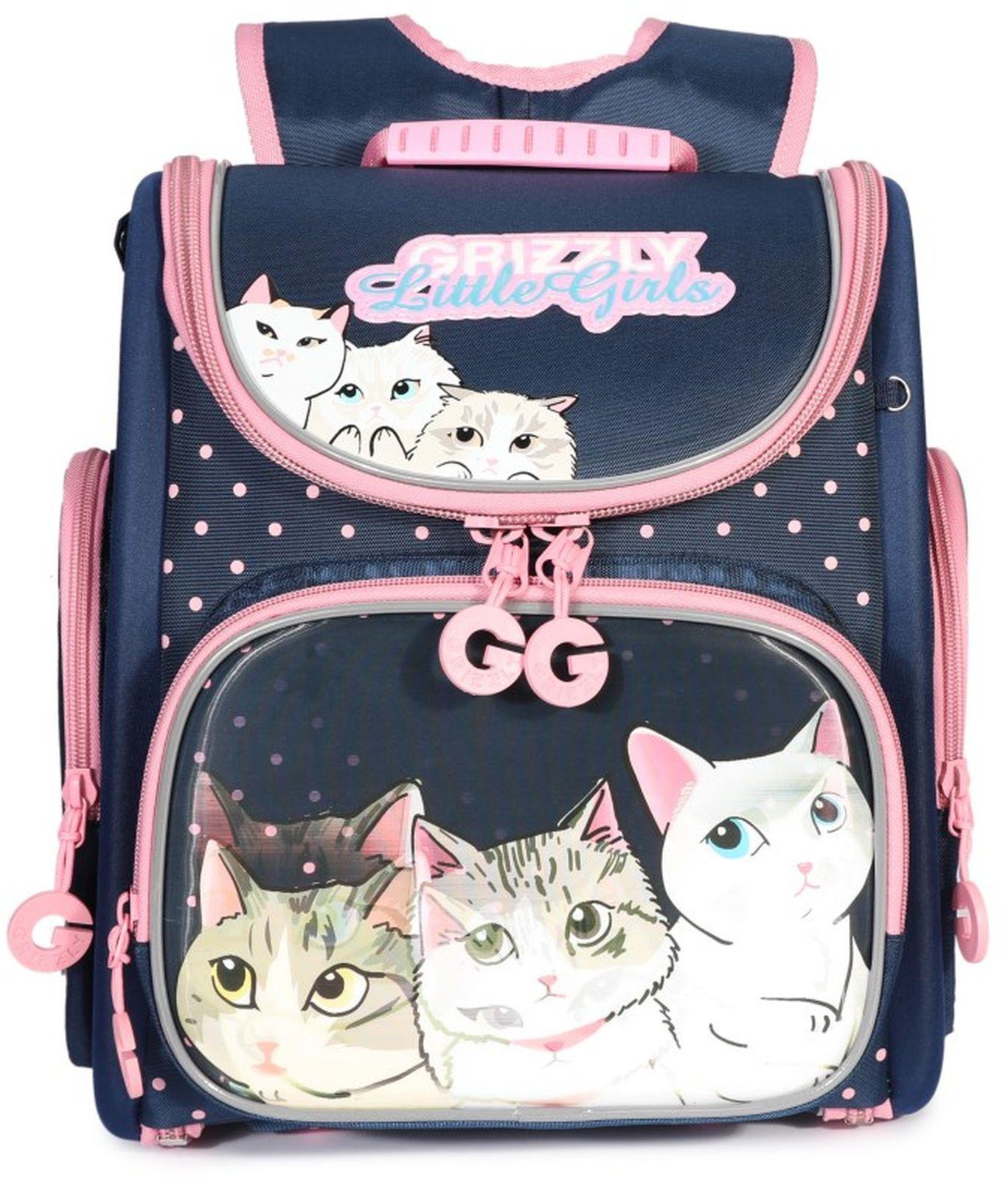 Рюкзак школьный Grizzly, RA-971-4/1, темно-синий