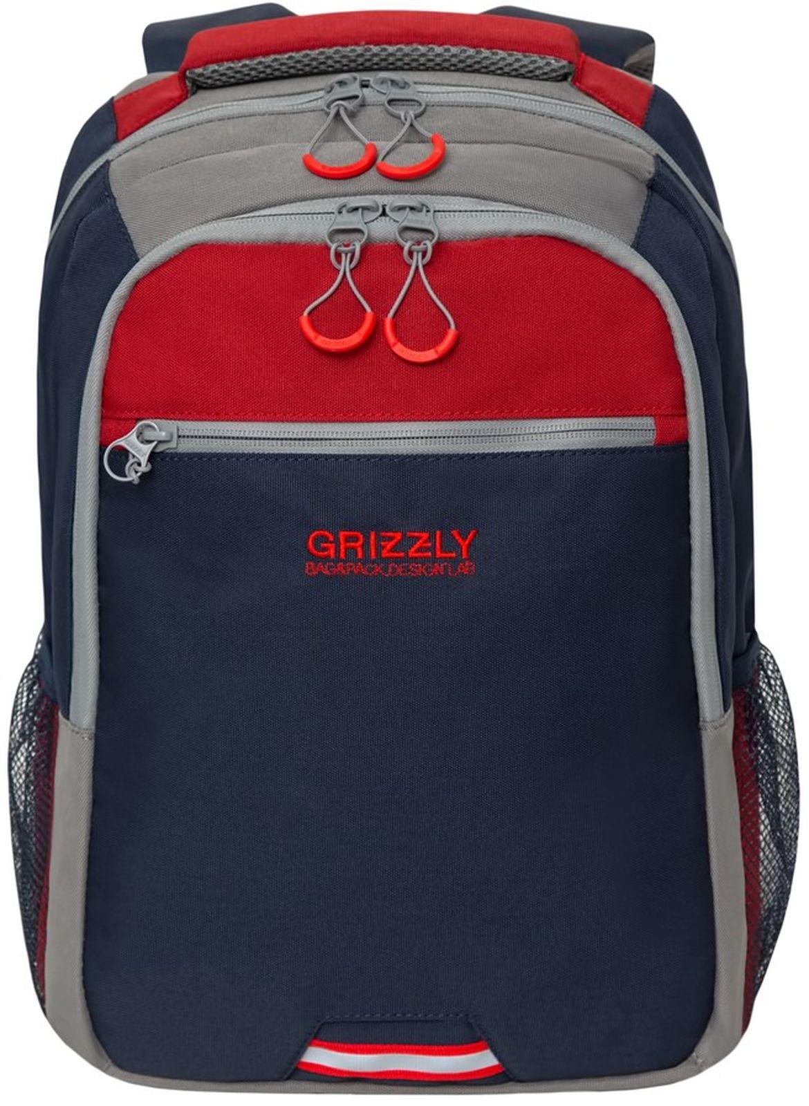 Рюкзак Grizzly, RU-922-3/2, красный, синий рюкзак молодежный grizzly 16 л ru 808 2 2