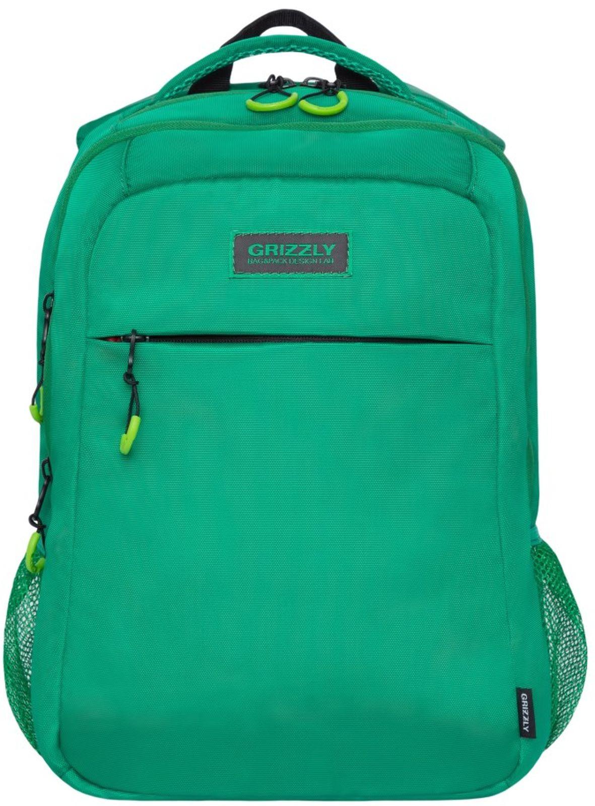 Рюкзак Grizzly, RU-933-2/3, зеленый рюкзак молодежный grizzly 16 л ru 808 2 2