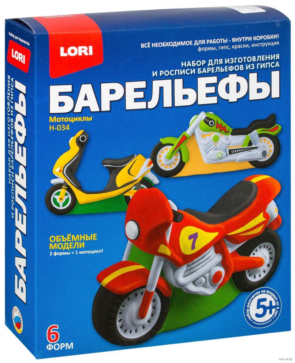 Барельефы из гипса Мотоциклы
