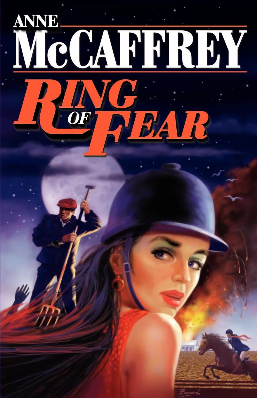 Anne McCaffrey Ring of Fear layers of fear картина