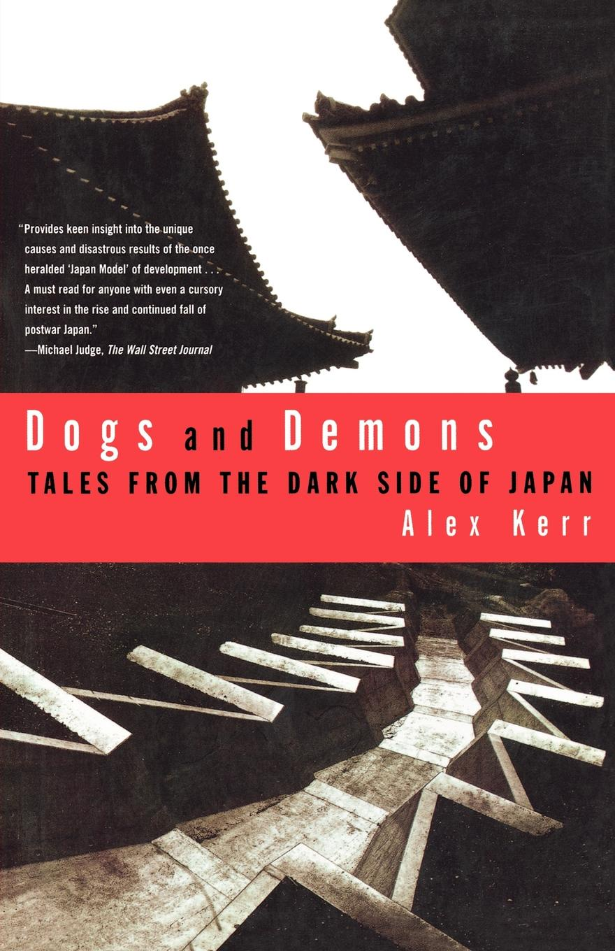 Фото Alex Kerr Dogs and Demons. Tales from the Dark Side of Modern Japan