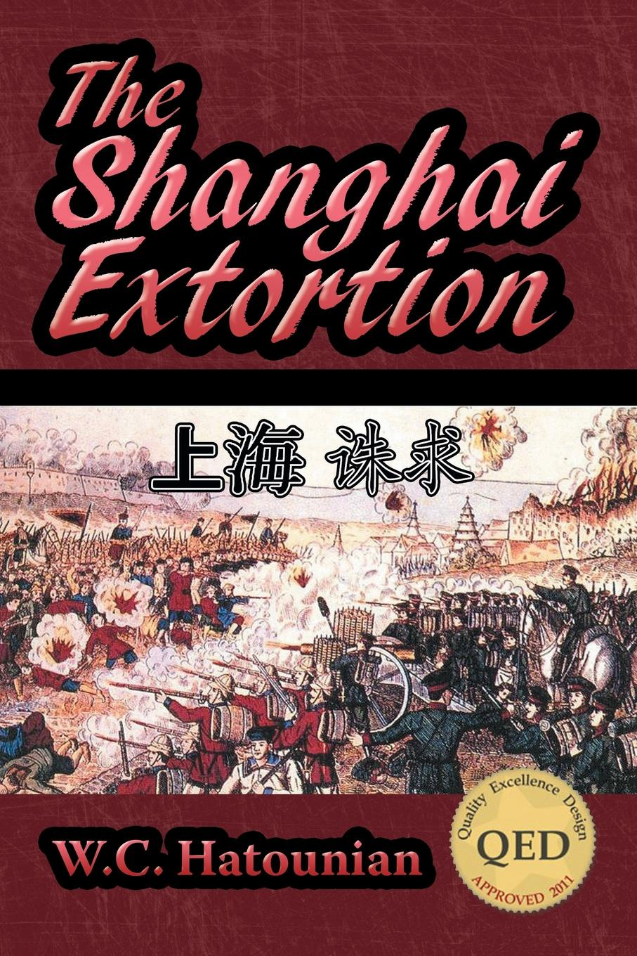 W.C. Hatounian The Shanghai Extortion peterson joseph the psychology of handling men in the army