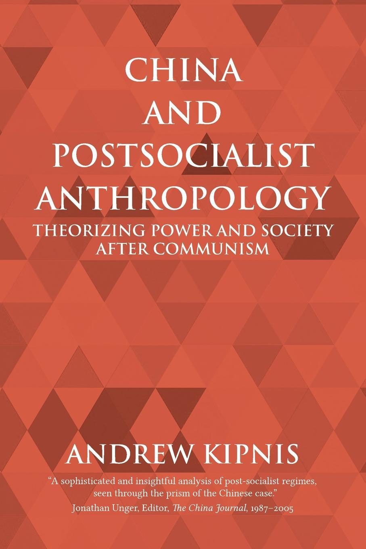 цены на Andrew Kipnis China and Postsocialist Anthropology. Theorizing Power and Society after Communism  в интернет-магазинах