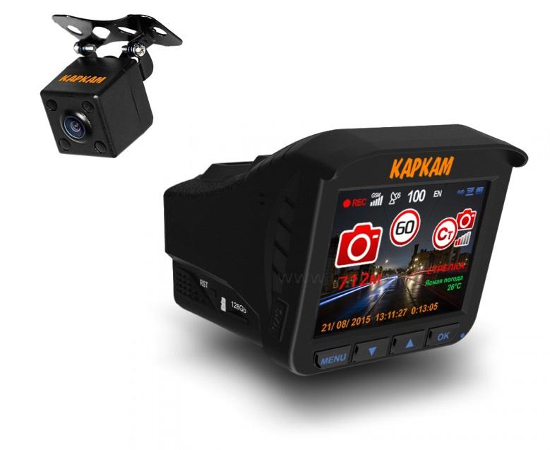Видеорегистратор КАРКАМ КОМБО 5S + камера K321 видеорегистратор каркам т1