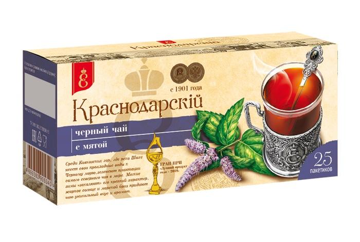 Чай черный с мятой, пакетированный, Краснодарский чай ВЕКА, (25 шт.) чай rioba черный солнечный персик
