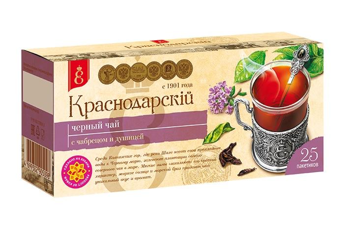 Чай черный с чабрецом и душицей, пакетированный, Краснодарский чай ВЕКА, (25 шт.) ягодки листочки чай краснодарский черный с чабрецом дворцовая площадь вес нетто 45гр