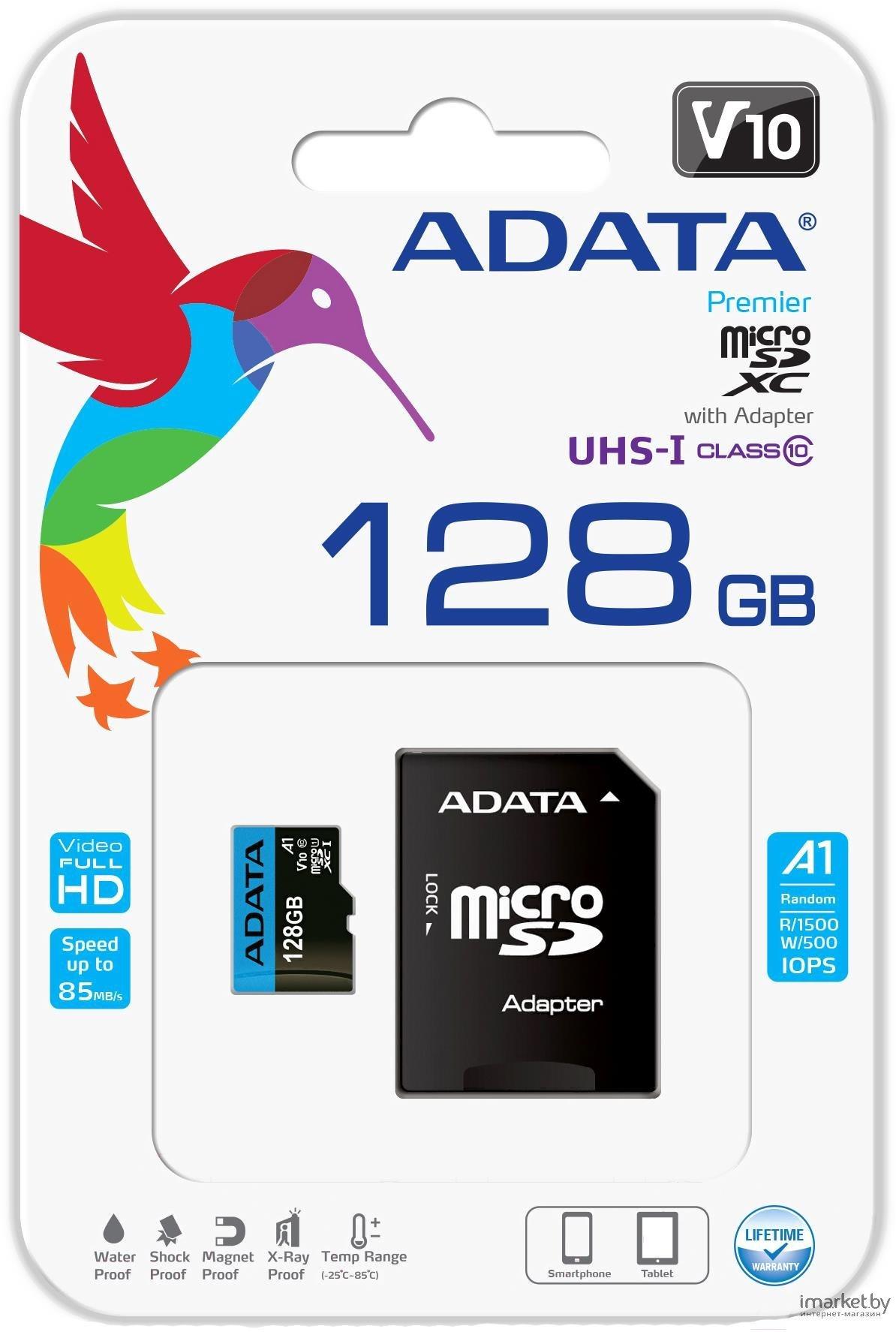 Флеш карта microSD 128GB A-DATA microSDHC Class 10 UHS-I A1 100/25 MB/s (SD адаптер)