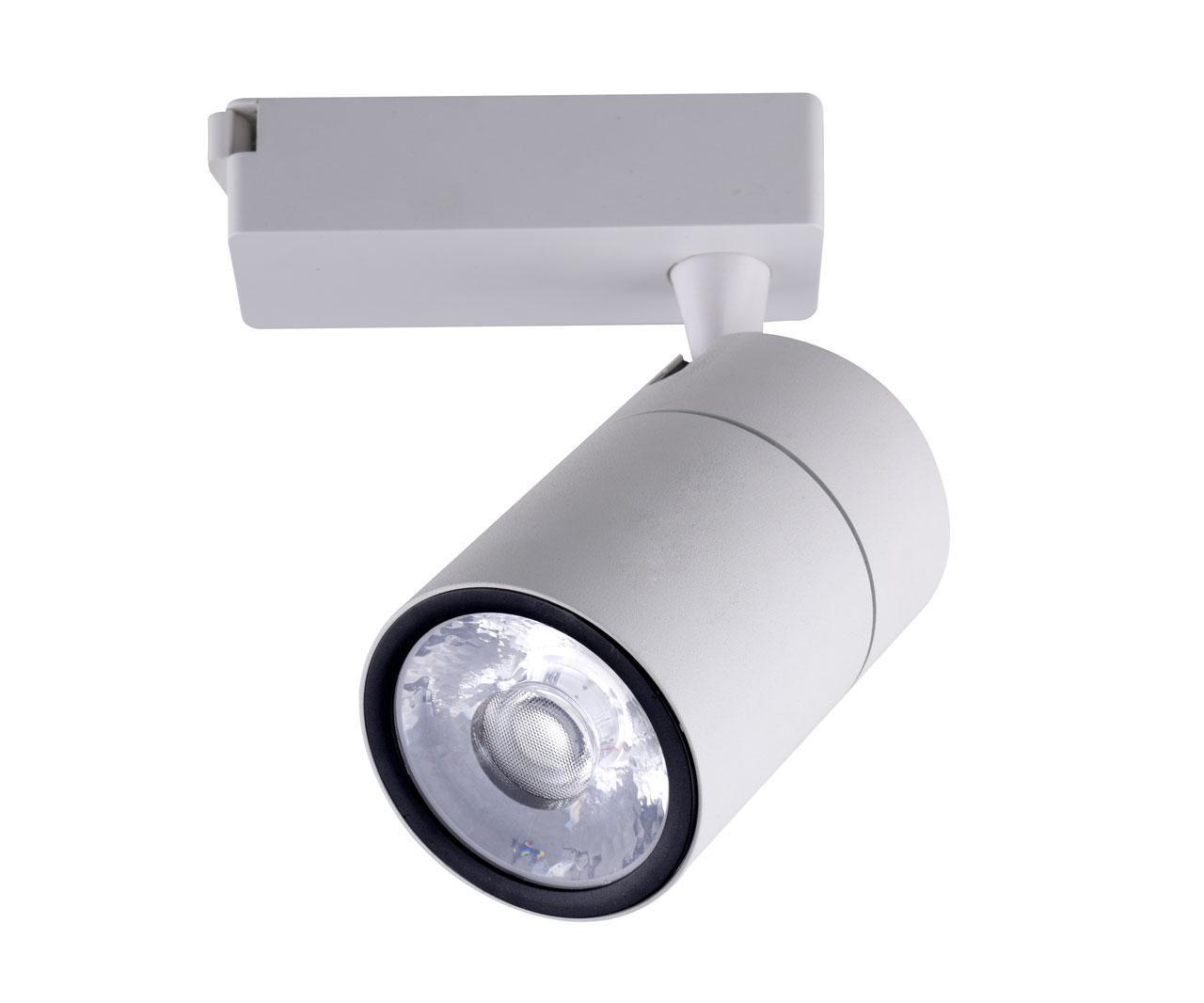 Фото - Трековый светильник Kink Light 6485,01, LED, 30 Вт накладной светильник kink light фейерверк 08013