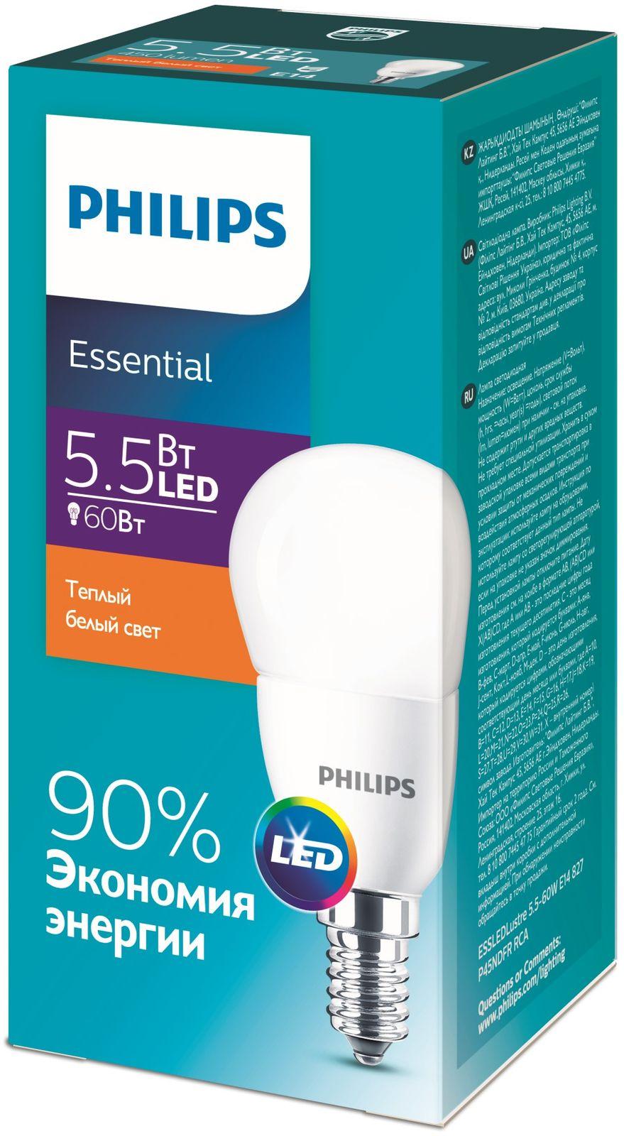 Лампочка Philips Essential LEDLustre, Теплый свет 5,5 Вт, Светодиодная лампочка philips теплый свет 14 5 вт светодиодная