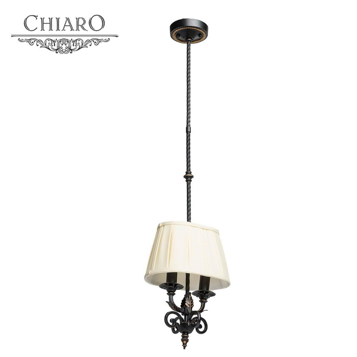 Подвесной светильник Chiaro 401010402, E14, 60 Вт