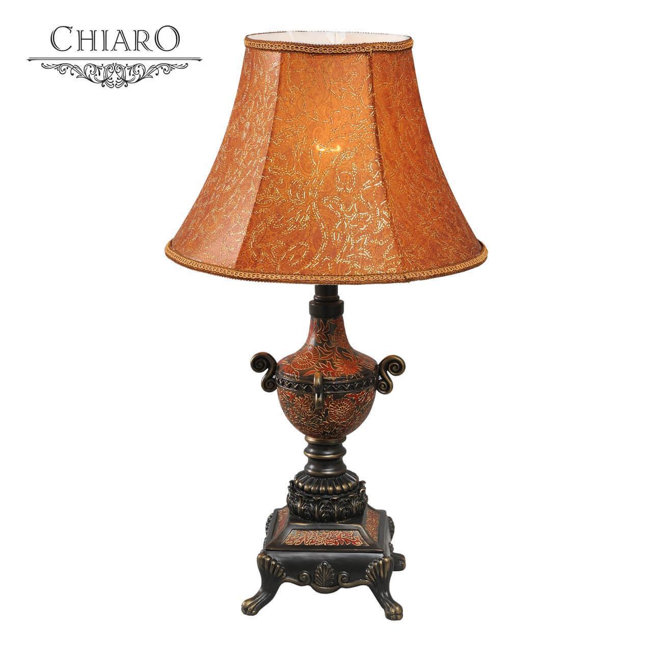 Настольный светильник Chiaro 254031601, E27, 60 Вт