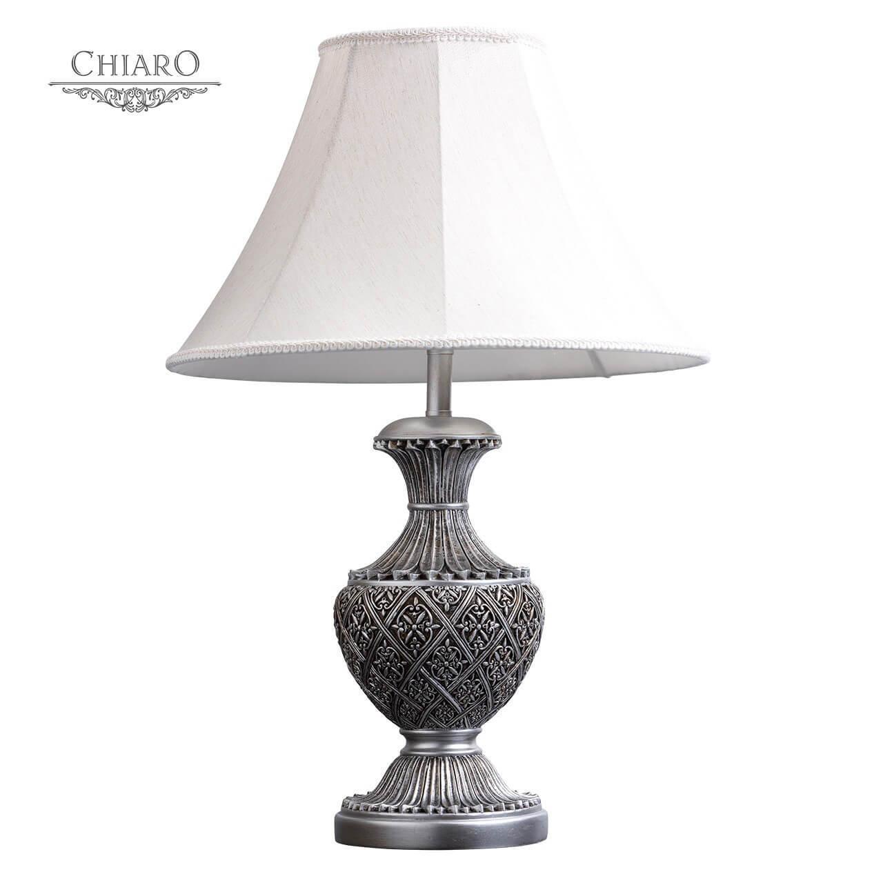 Настольный светильник Chiaro 254031101, E27, 60 Вт