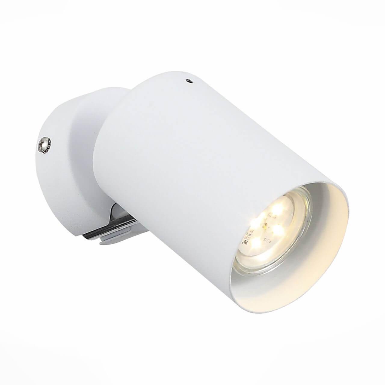 Спот ST Luce SL597.501.01, GU10, 3 Вт светодиодный спот st luce pratico sle120 101 01