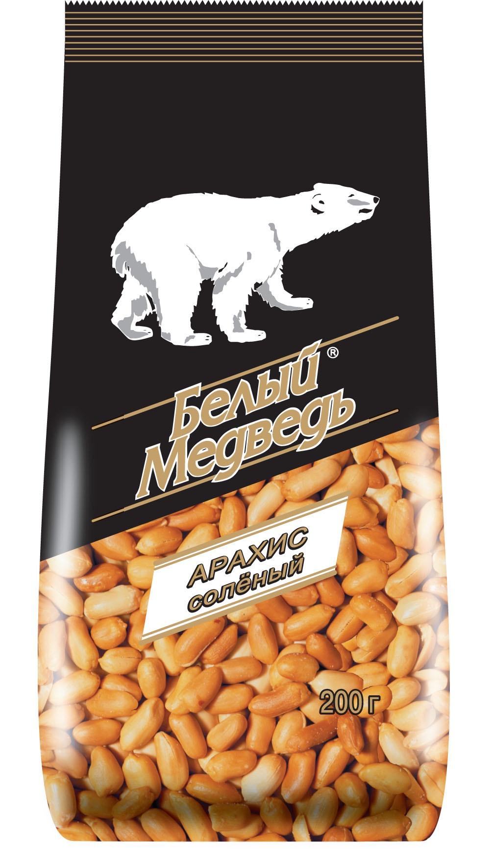 Арахис соленый жареный  Белый медведь 200 гр peyman арахис жареный соленый 40 г