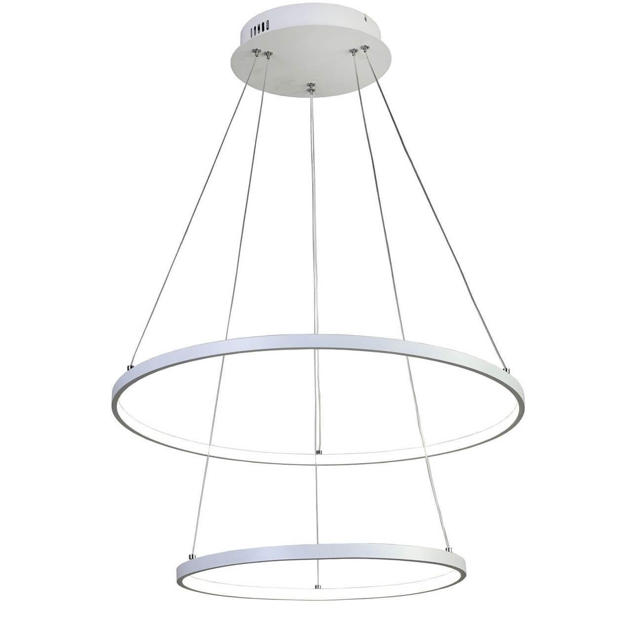 Подвесной светильник Favourite 1765-10P, LED, 80 Вт подвесной светильник favourite giro 1765 18p