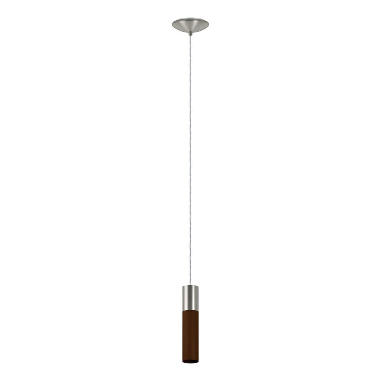 Подвесной светильник Eglo 96881, GU10, 5 Вт