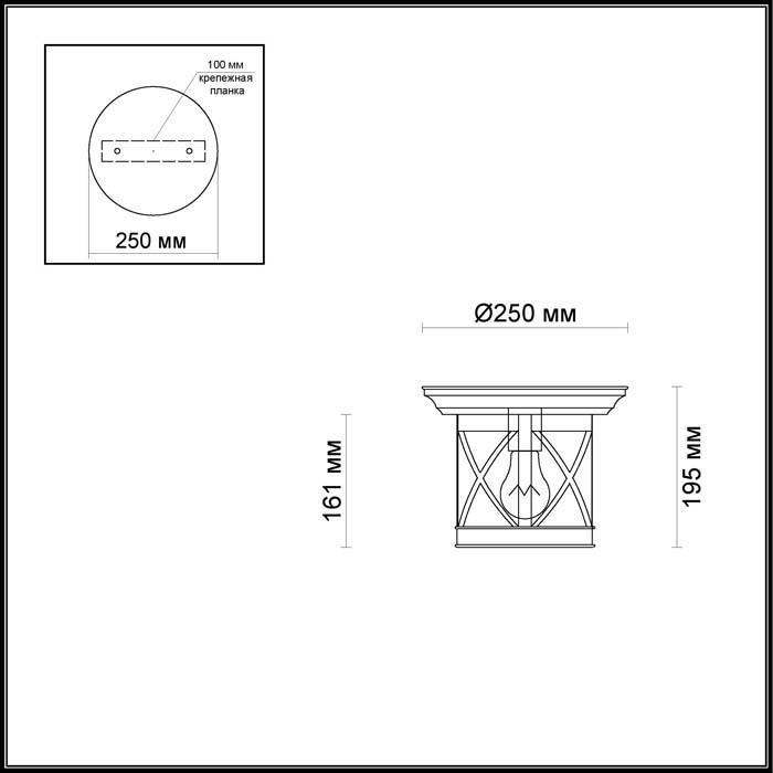 Уличный светильник Odeon Light 40451C E27