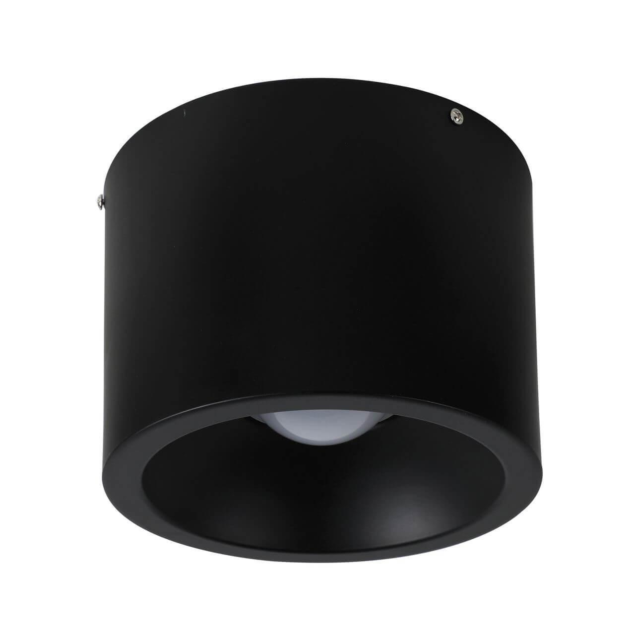 Потолочный светильник Favourite 1996-1C, LED, 24 Вт