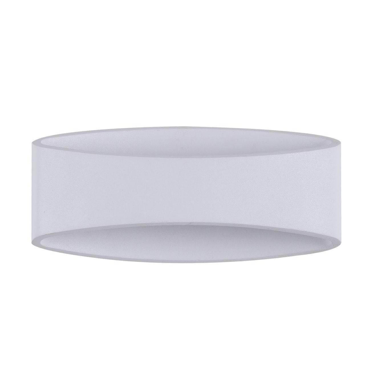 Фото - Настенный светильник Maytoni C806WL-L5W, LED, 5 Вт фонарь jazzway alum1 l5w