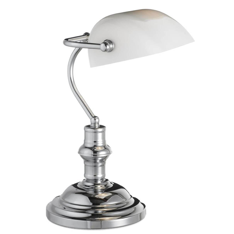 Настольный светильник MarkSLojd 550121, E14, 40 Вт цены