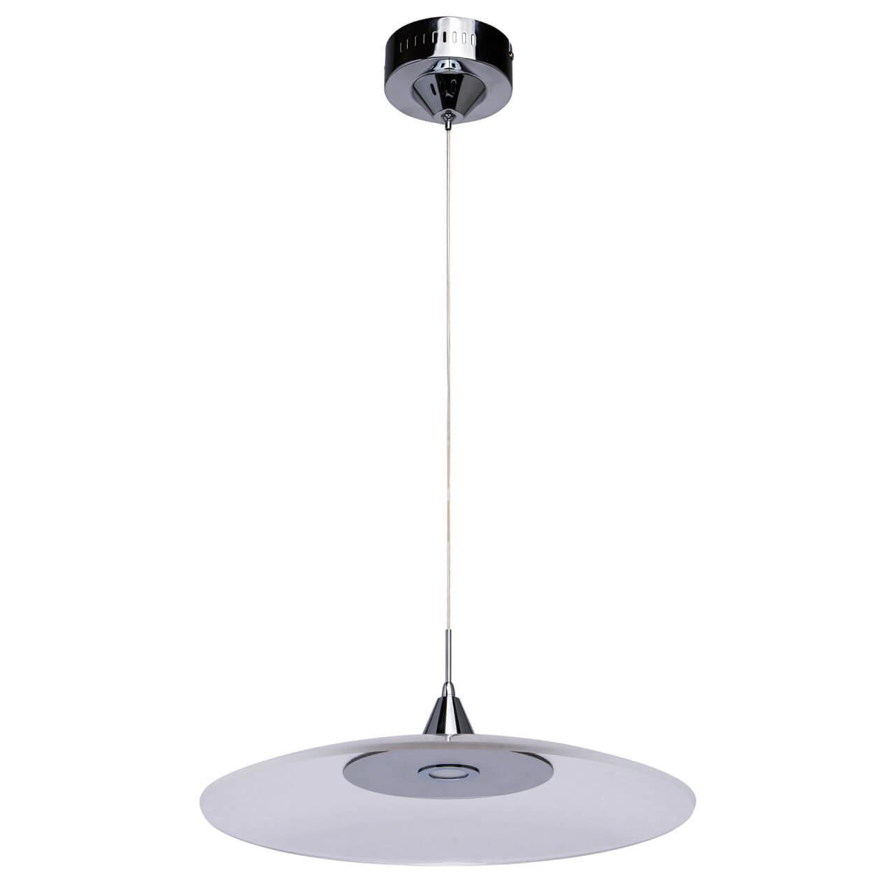 Подвесной светильник MW-Light 661015801, LED, 20 Вт недорого