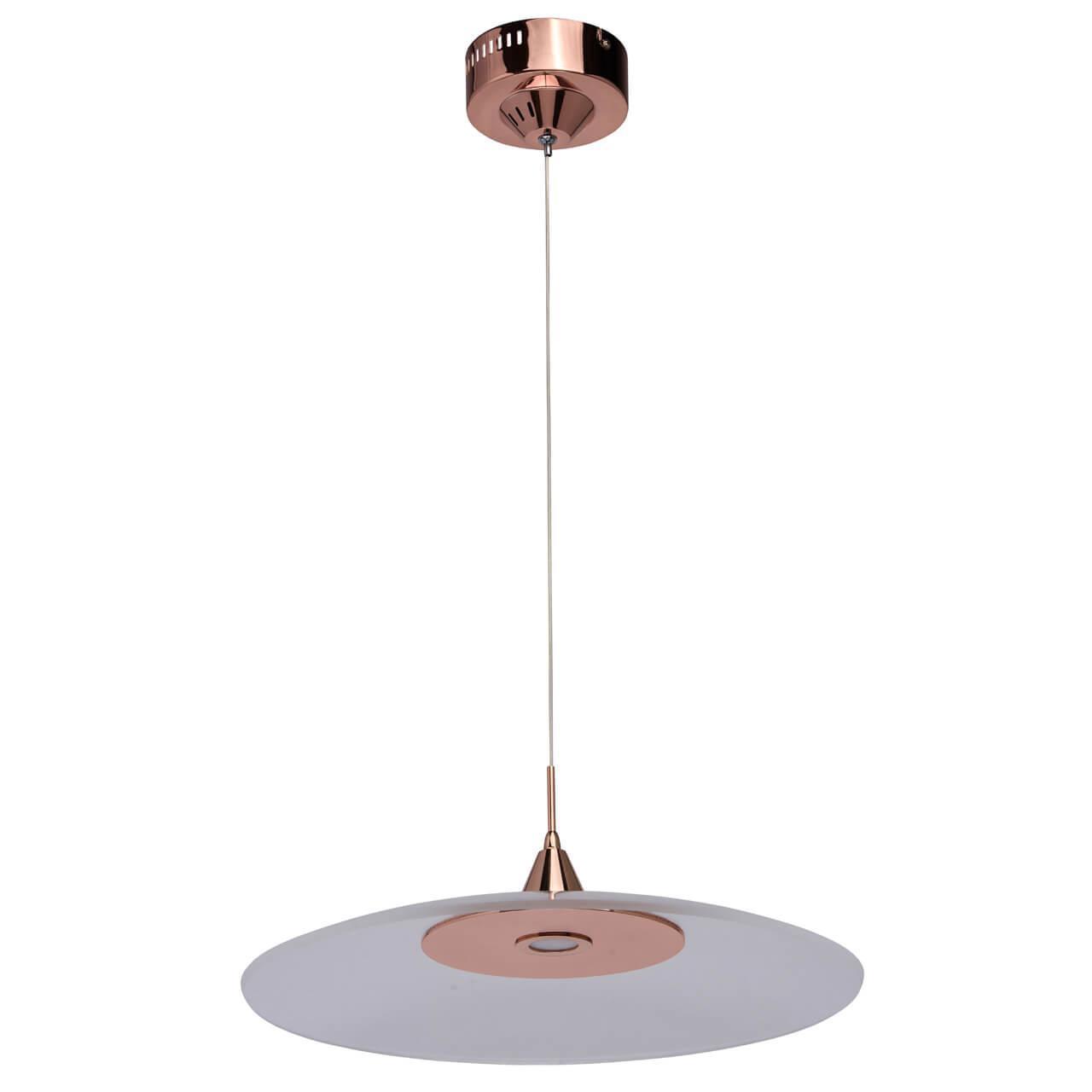 Подвесной светильник MW-Light 661015901, LED, 20 Вт недорого