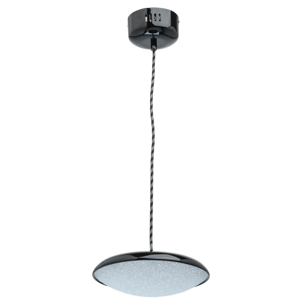 Подвесной светильник De Markt 703011201, LED, 12 Вт regenbogen life подвесной светильник перегрина