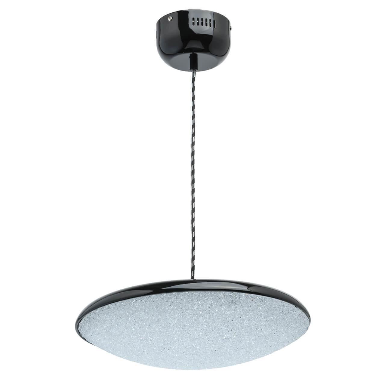 Подвесной светильник De Markt 703011101, LED, 20 Вт regenbogen life подвесной светильник перегрина