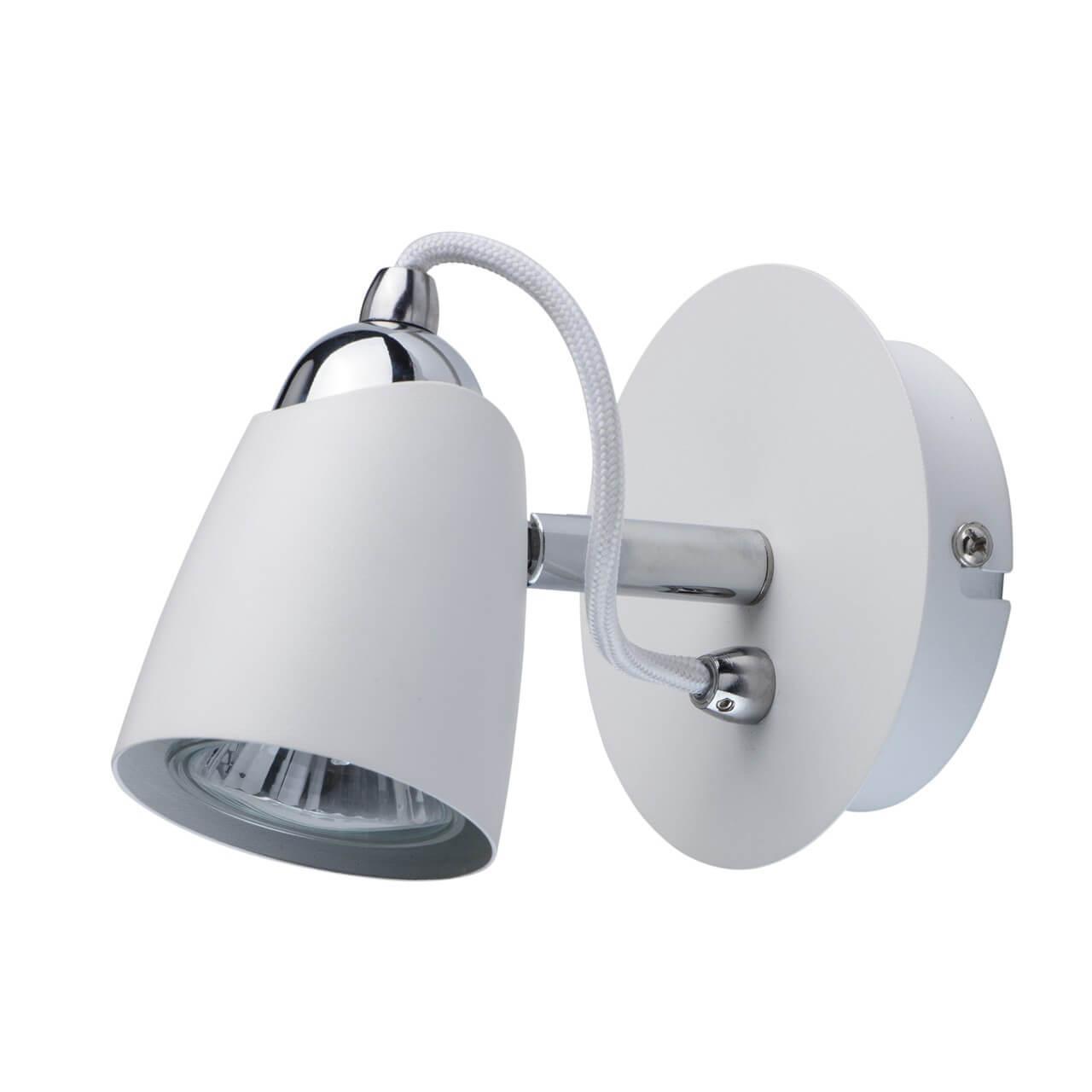 Спот MW-Light 545021301, GU10, 50 Вт