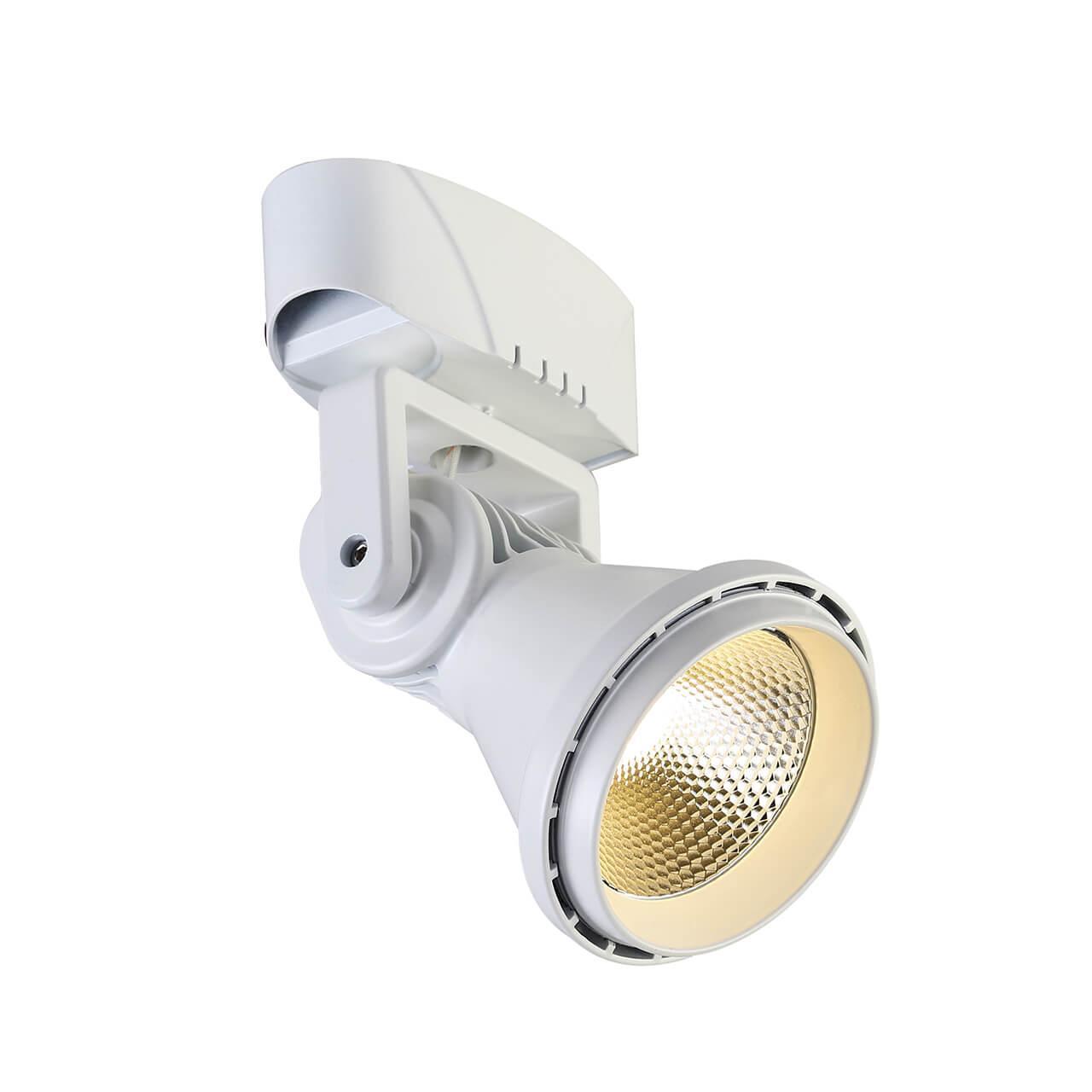 лучшая цена Спот Favourite 1767-1U, LED, 20 Вт