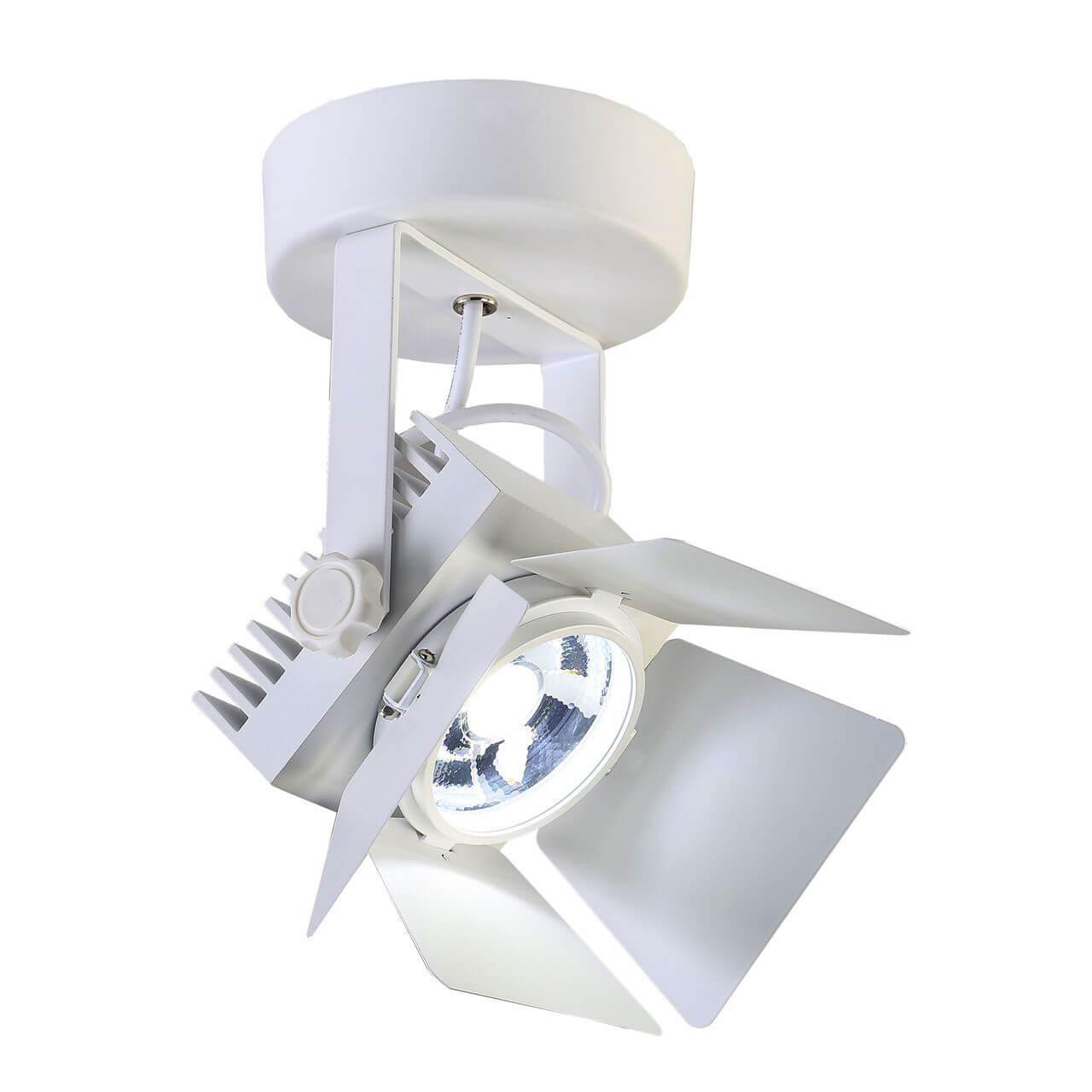 Спот Favourite 1771-1U, LED, 20 Вт все цены