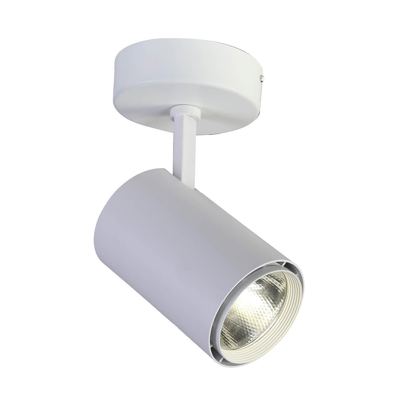 лучшая цена Спот Favourite 1772-1U, LED, 20 Вт