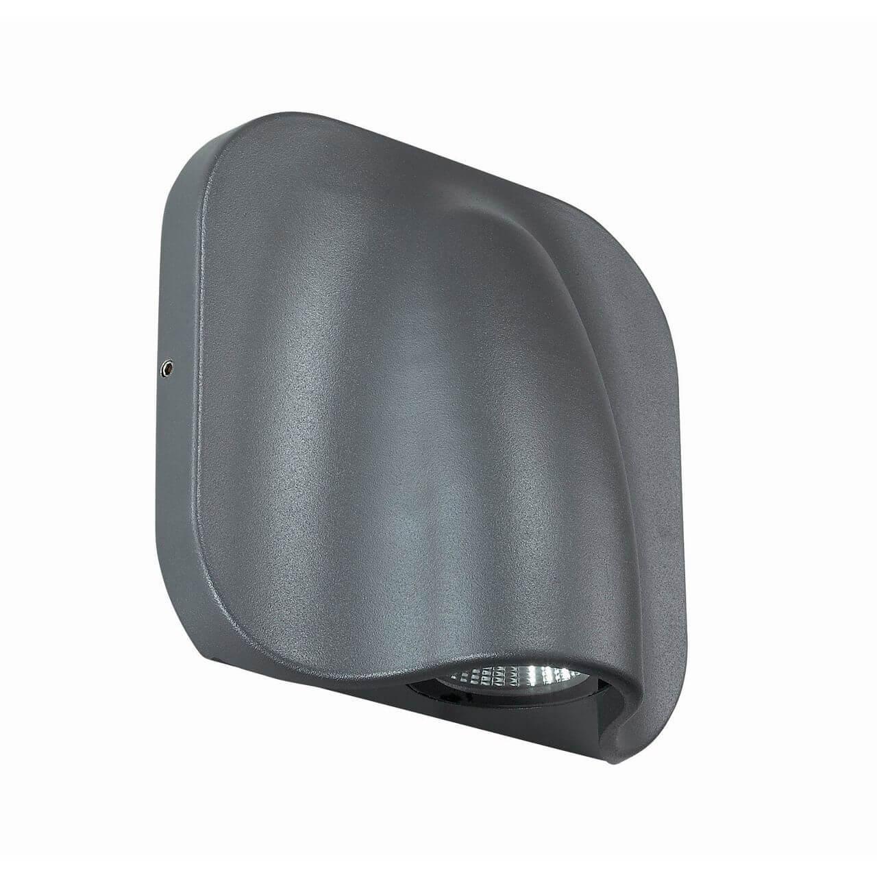 Уличный светильник Novotech 357414, LED