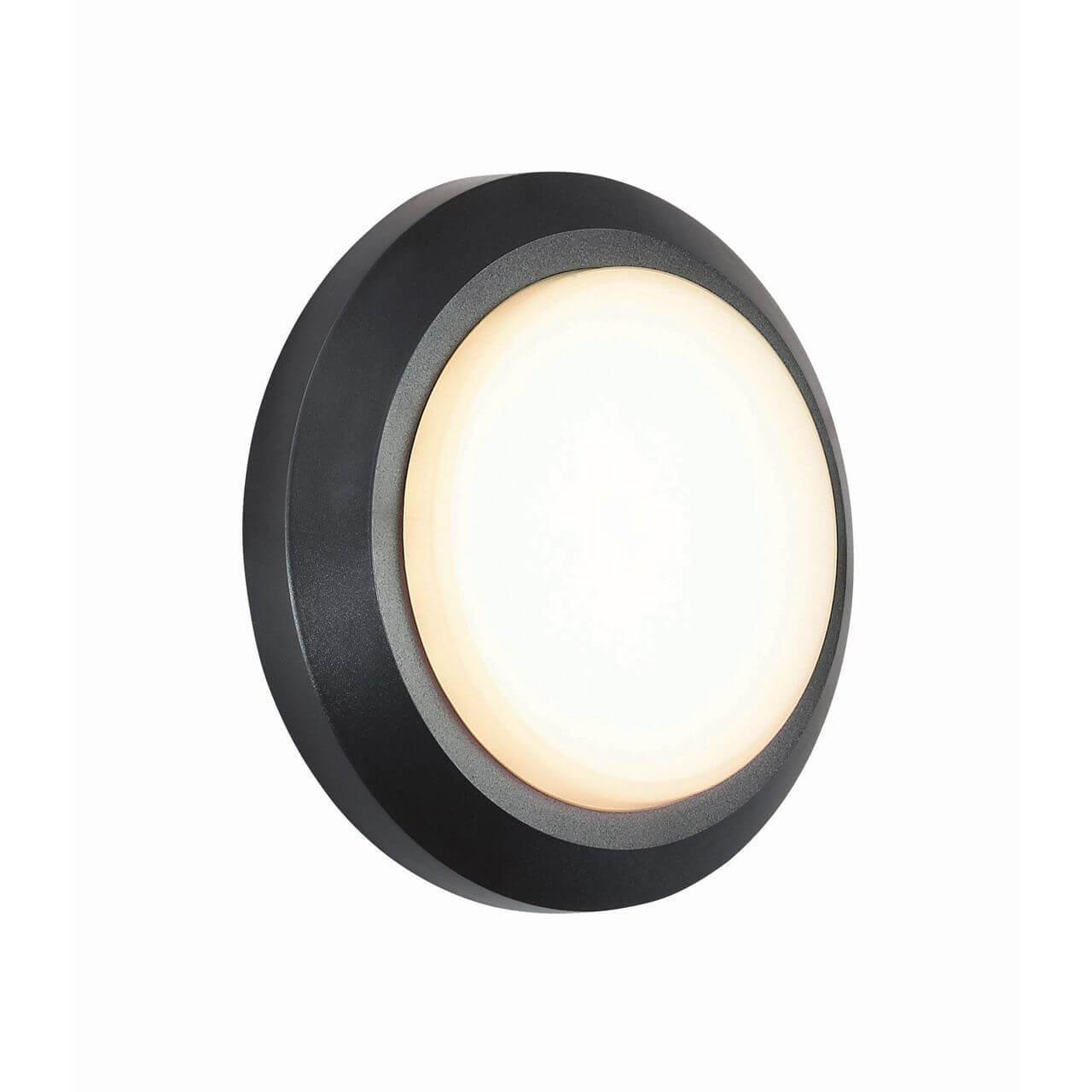 Уличный светильник Novotech 357420, LED