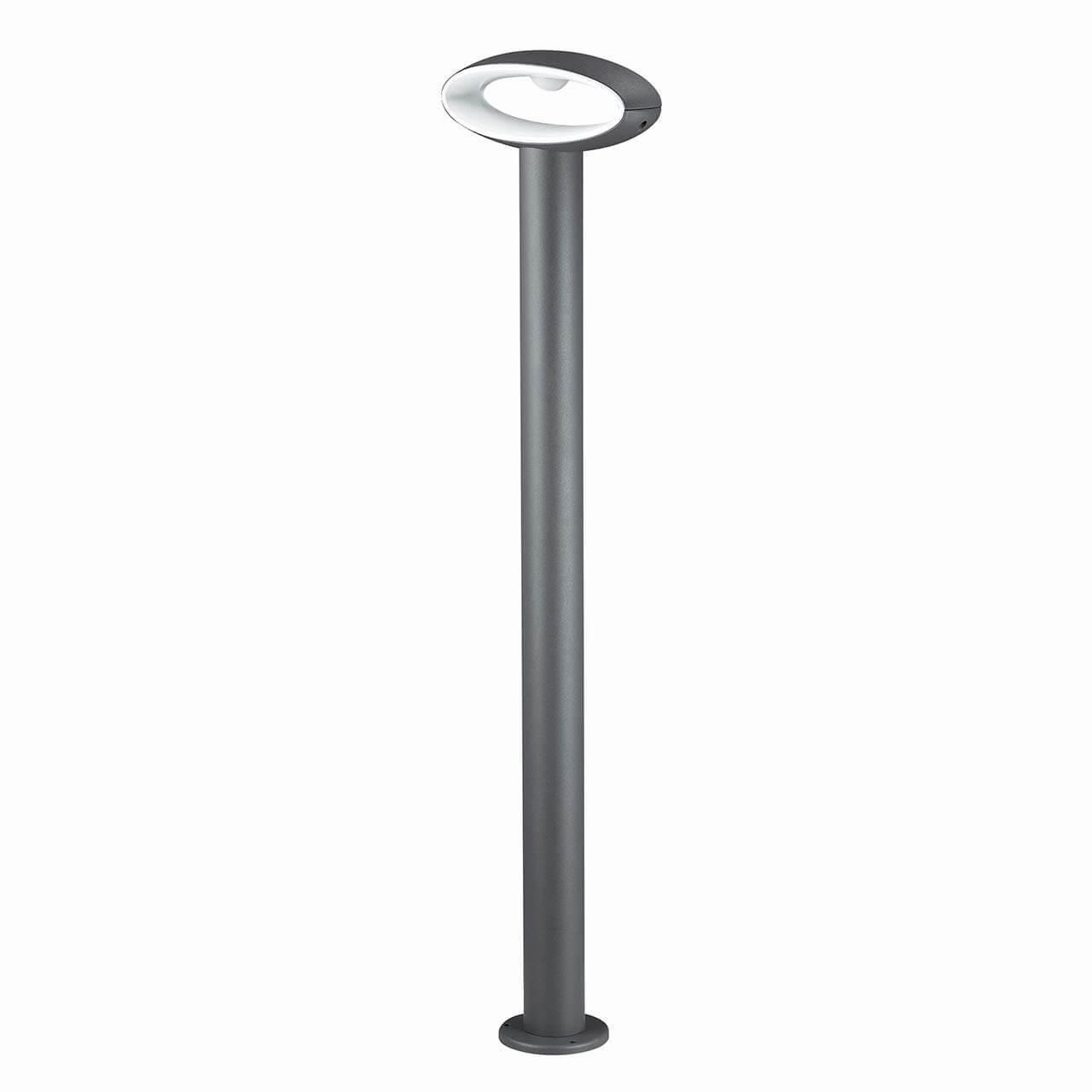 Уличный светильник Novotech 357406, LED