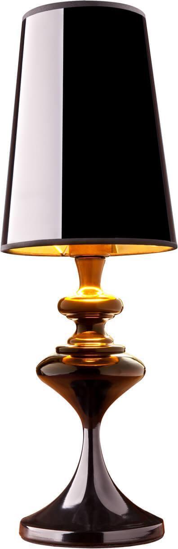 Настольный светильник Nowodvorski 5753, E27, 60 Вт