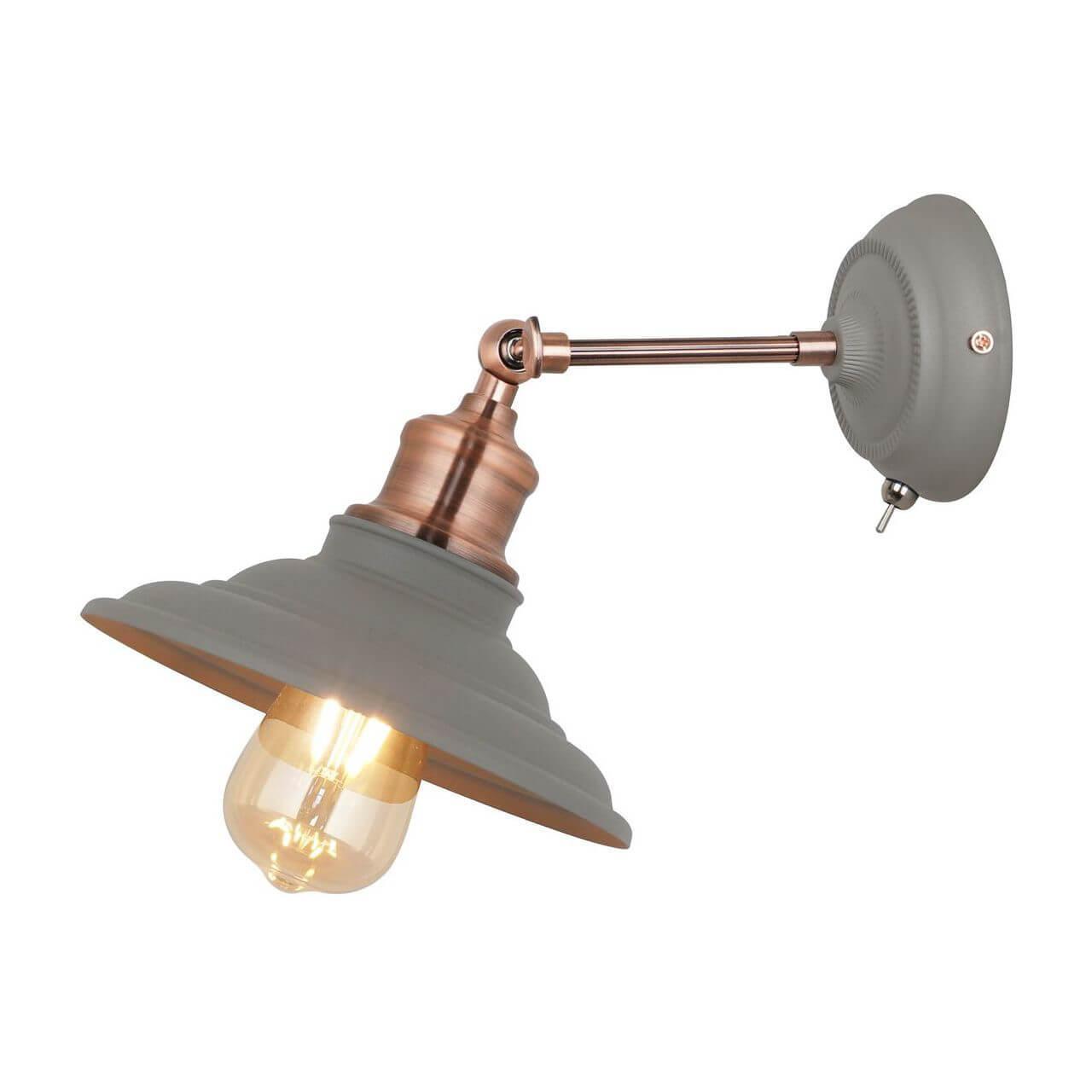 Спот Arte Lamp A5067AP-1GY, E27, 60 Вт