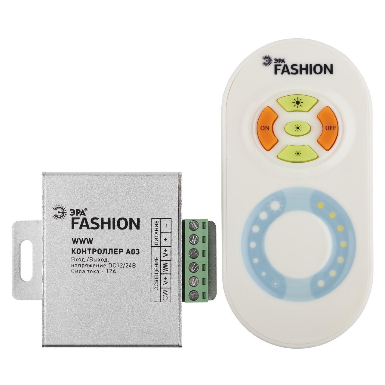 Светодиодная лента Эра WWW controler-12-A03-RF детские игрушки блоги следуй www sledui com
