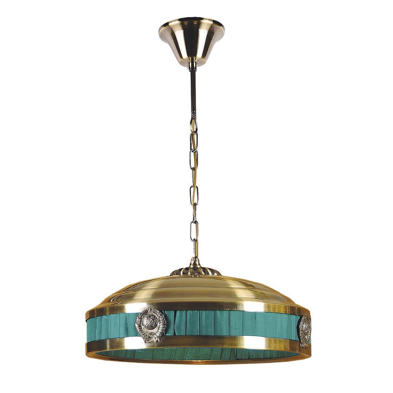 Подвесной светильник Favourite 1274-3P1, E14, 40 Вт