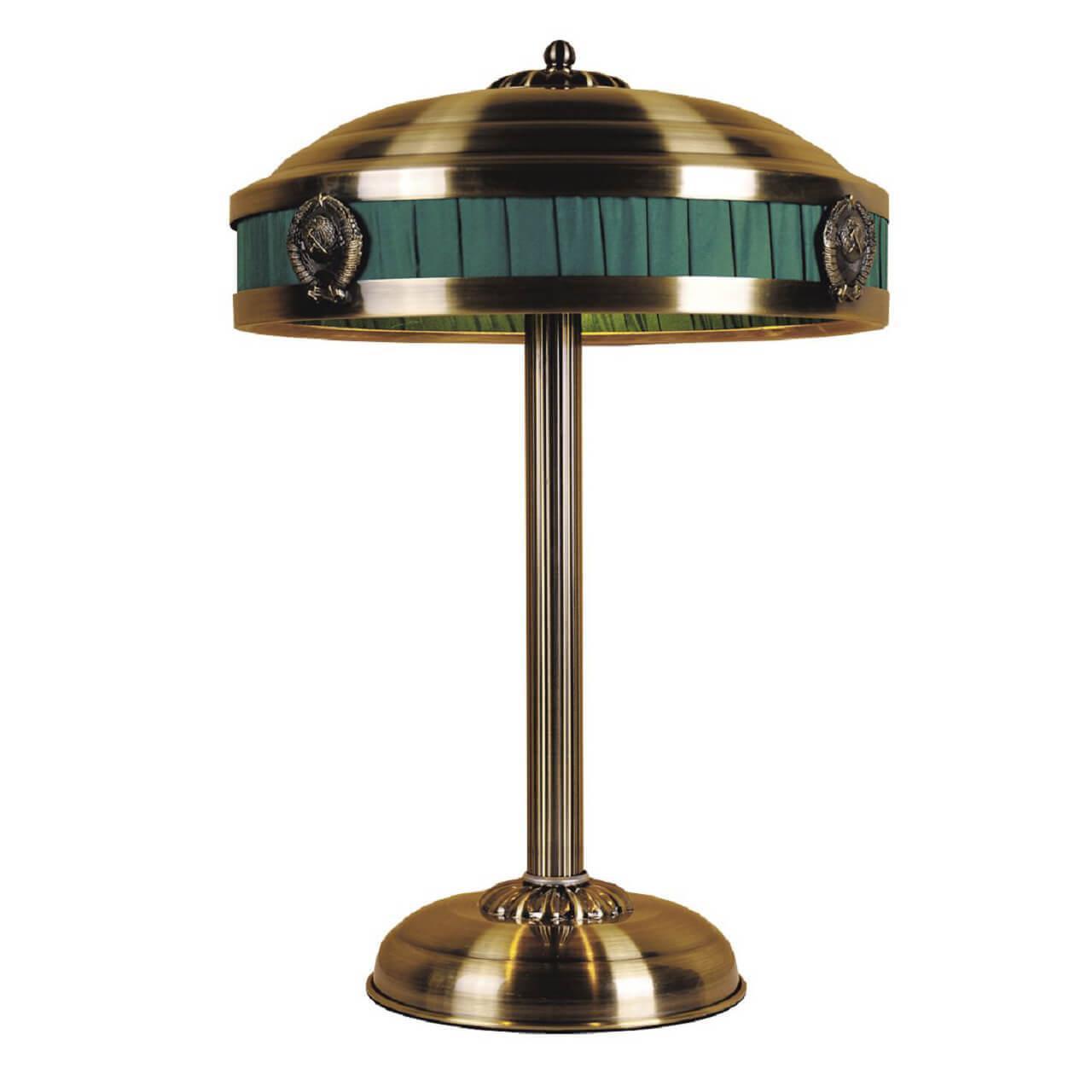 Настольный светильник Favourite 1274-3T, E14, 40 Вт