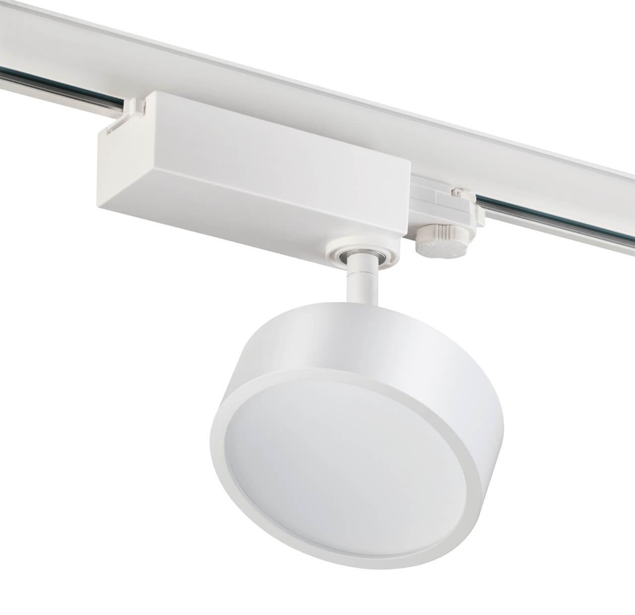 Трековый светильник Novotech 357880, LED, 25 Вт