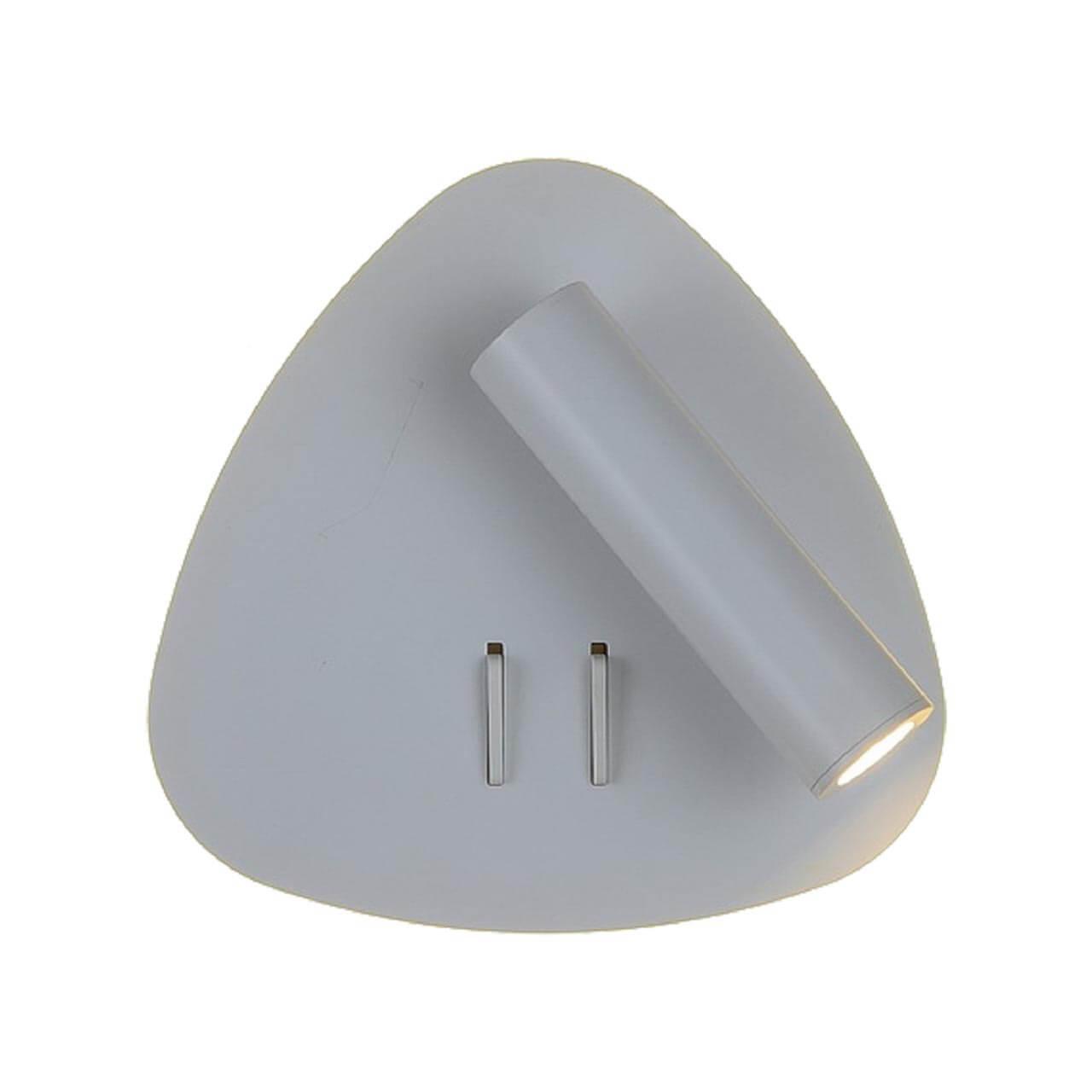 Спот Omnilux OML-20801-02, LED, 6 Вт цена