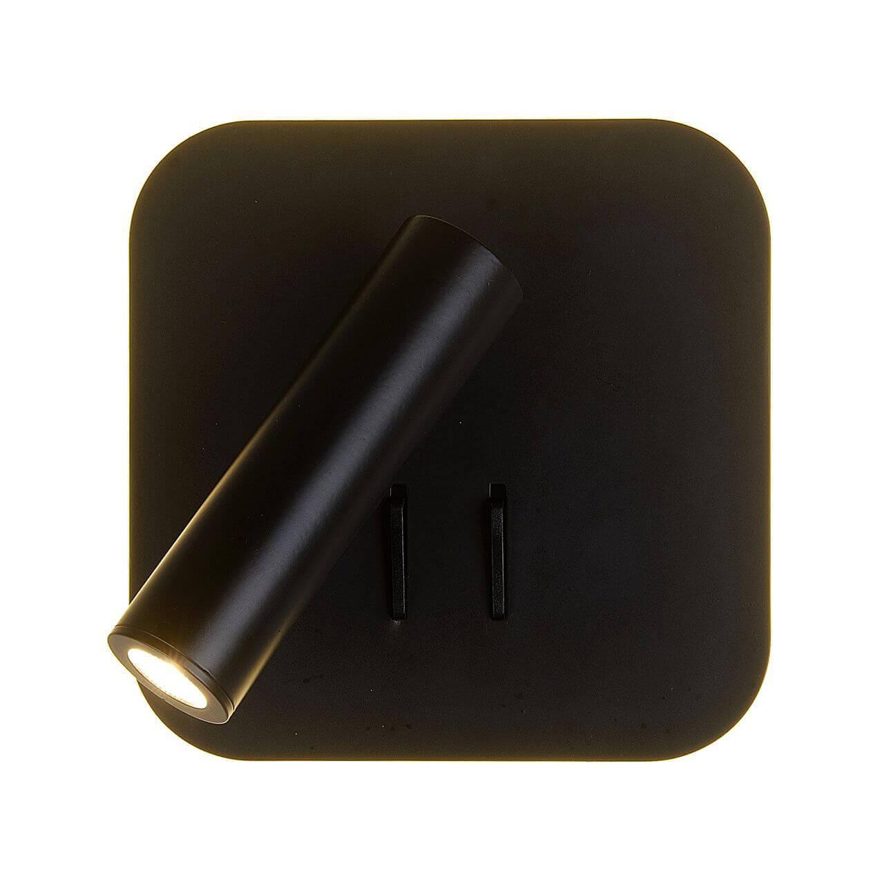 Спот Omnilux OML-20711-02, LED, 6 Вт цена