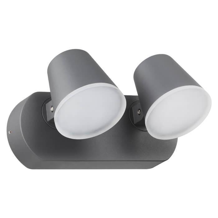 Уличный светильник Novotech 357831, LED