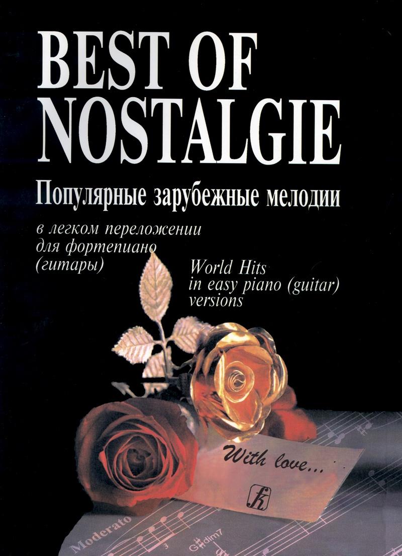 Г. Фиртич Фиртич Г. Best of Nostalgie. Популярные зарубежные мелодии в лёгком переложении для фортепиано (гитары) фиртич г nostalgie популярные зарубежные мелодии в легком переложении для фортепиано гитары выпуск 7